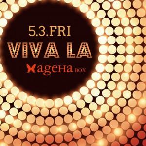 580-580-5-3-2019-VIVALA-ageHa-1