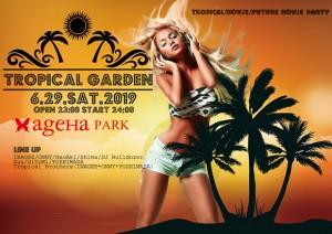 580-410-6-29-2019-Tropical_garden