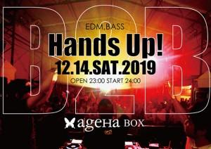 580-410-12-14-2019-handsup-BOX