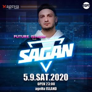 580-5-9-2020-ISLAND-SAGAN